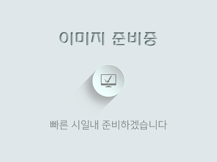 c이미지준비중 - 복사본.png